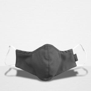 Stoffmaske Premium Grey FrontRear
